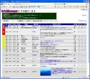 media manager software